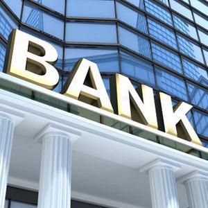 Банки Тюкалинска
