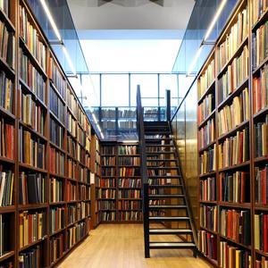 Библиотеки Тюкалинска