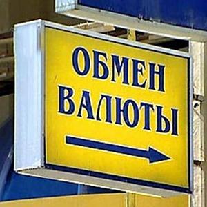 Обмен валют Тюкалинска