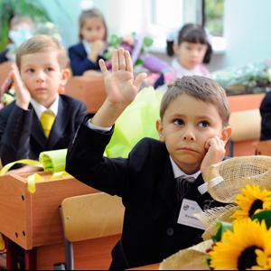 Школы Тюкалинска