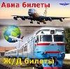 Авиа- и ж/д билеты в Тюкалинске