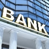 Банки в Тюкалинске
