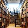 Библиотеки в Тюкалинске