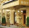 Гостиницы в Тюкалинске