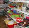 Магазины хозтоваров в Тюкалинске
