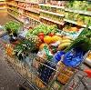 Магазины продуктов в Тюкалинске