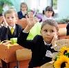 Школы в Тюкалинске